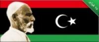 Libya-17-february thumb